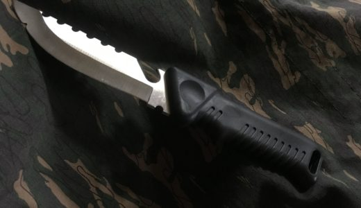 遺品でナイフが出てきたらどうしますか?