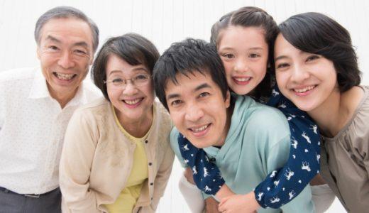 家族で行う遺品整理のより良い方法