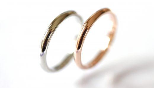 遺品の指輪を売る時の確認するポイント