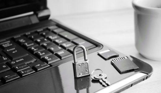 デジタル遺品の管理と整理