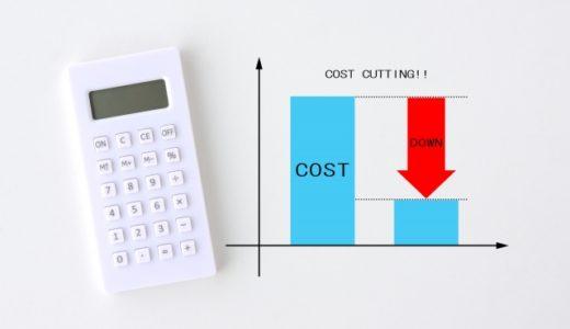 予算内に遺品の家財処分をする方法
