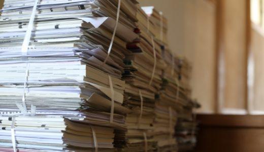 遺品整理で出て来る大量の本の処理方法